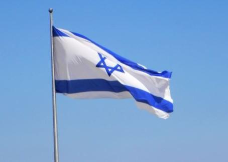 """*Israel é Genocida! Israel é um """"não Estado!**      Será? Vamos ver!*"""