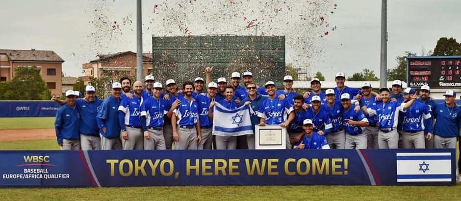 Tóquio 2020: Israel irá enviar a maior delegação da história