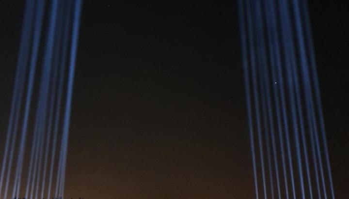 Cerimônia em memória aos ataques de 11 de Setembro em Jerusalém