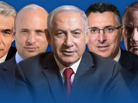 Quem quer que ganhe, seremos um Israel fundamentalmente mudado quando esta eleição terminar