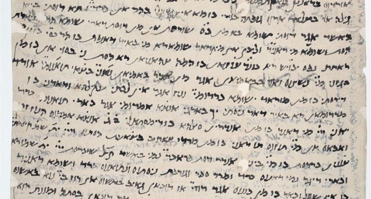 Documentos revelam vida judaica no Afeganistão durante a Idade Média