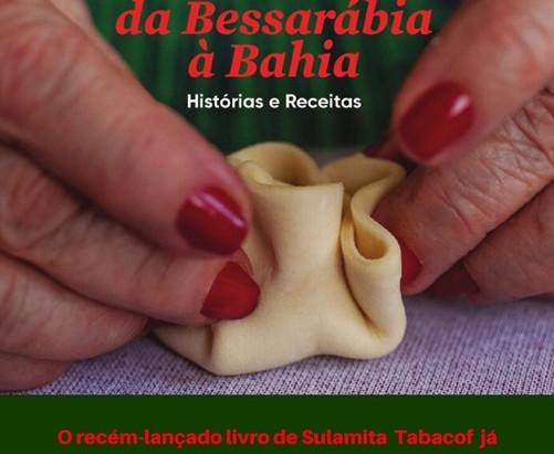Livro 'Beabá da Bessarábia à Bahia' de Sulamita Tabacof já está disponível na WIZO