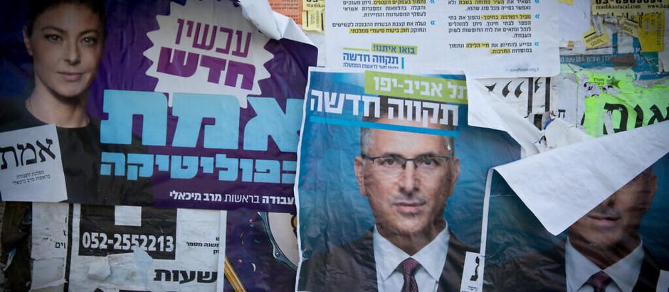 lsrael: Resultado ainda no ar,  começa a contagem de 450.000 votos dos ausentes