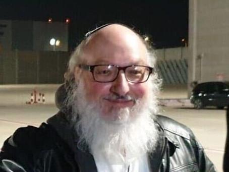 Jonathan Pollard chega a Israel, 35 anos após sua prisão por espionagem