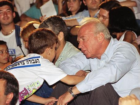 25 anos depois que Yitzhak Rabin foi assassinado, um lembrete