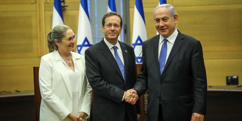 Isaac Herzog eleito 11º presidente de Israel