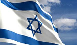 Judeus do Mundo, Orgulhem-se!
