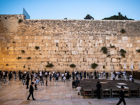 Israel reconhecerá todas as correntes do judaísmo em bases iguais'