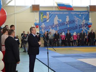 Открытие спортивного комплекса в с. Верх-Тула.
