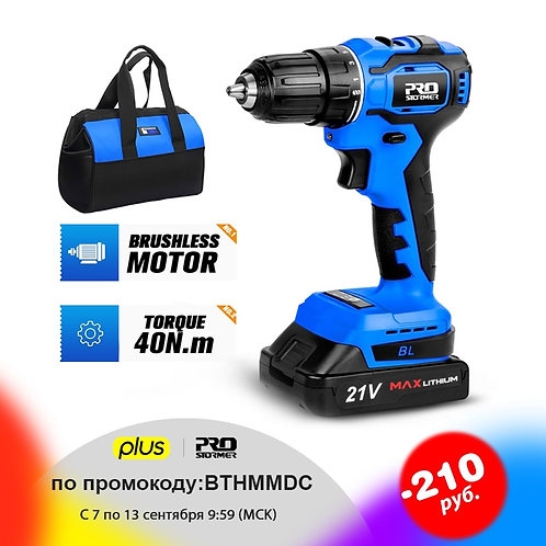 21V Brushless Electric Drill 40NM Cordless Screwdriver 2000mAh