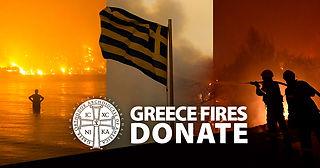 greecefires-donate-banner-no-url.jpg