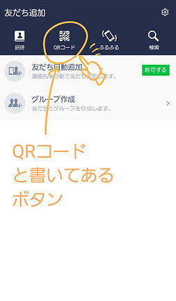 line_6.jpg