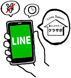 line_11.png