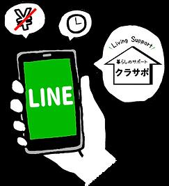 line_11.png