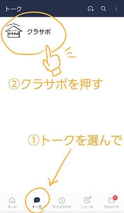 line_9.jpg