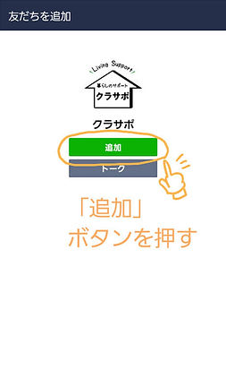 line_8.jpg