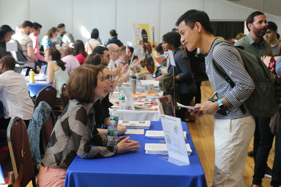2017 Arts in Education Job Fair