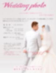 婚礼2.jpg