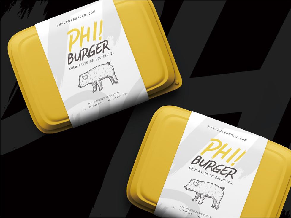 PHI burger
