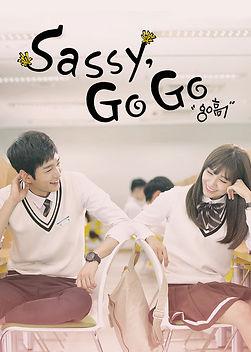 Sassy Go Go (Cheer Up!)