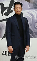 Kim Joo-hun as Lee Sang-in