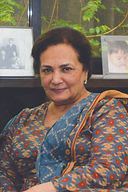 Saba Faisal as Amna