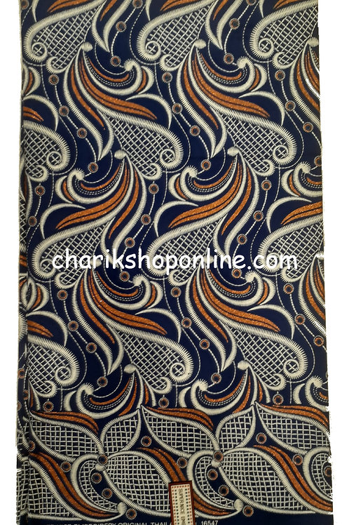African Wax Print 6 yards/ Ankara fabric/ Raised Blue Gold ankara/