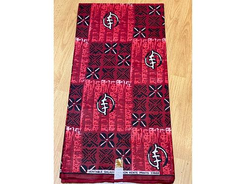 African Wax Print 6 yards/ Ankara fabric/ Fuschia Atum ankara/