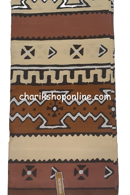 African Fabric 6 Yards/ Mudcloth Print /Pure Path Bogolan Print