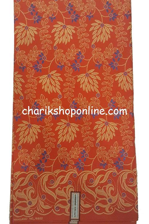 African Wax Print 6 yards/ Ankara fabric/ Raised Sienna Purple Leaf ankara/