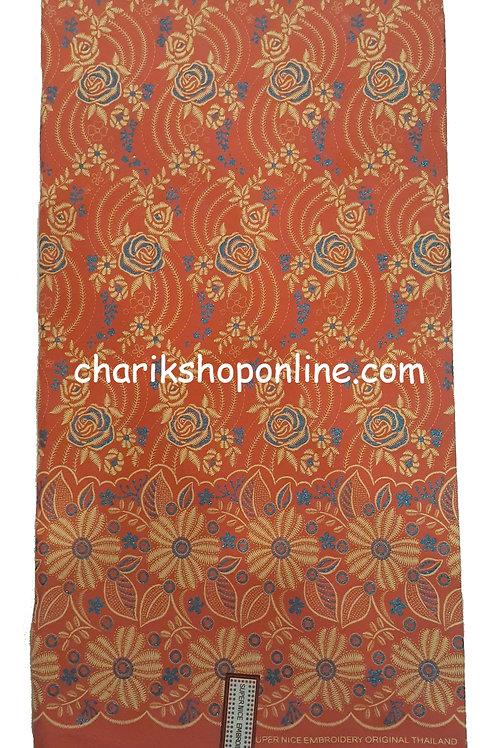 African Wax Print 6 yards/ Ankara fabric/ Raised Blue Sienna Leaf ankara/