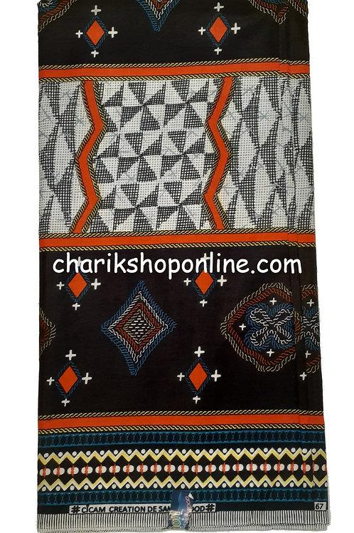 Atoghu Ndop Print 6 Yards Shock Ankara Fabric Cameroon Traditional Bamileke Bami
