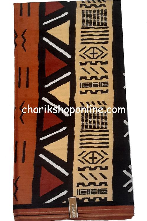 African Fabric 6 Yards/ Mudcloth Print /Road Runner Bogolan Print