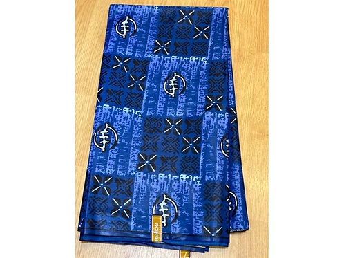 African Wax Print 6 yards/ Ankara fabric/ Blue Atum ankara/
