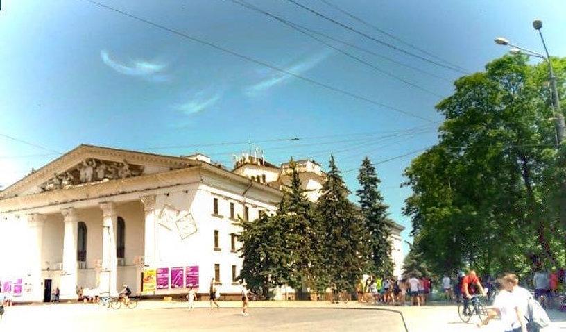 Театр Мариуполь фото