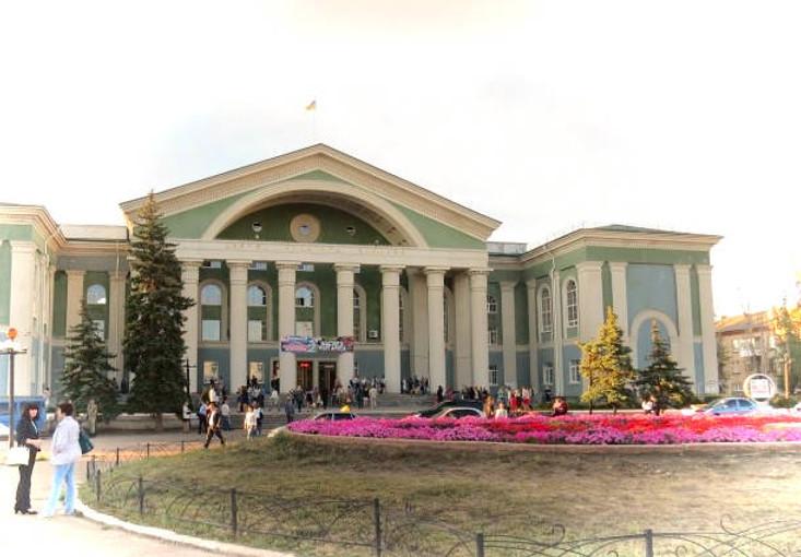 Дворец культуры химиков - фото