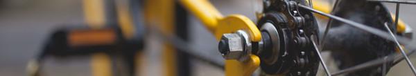 желтый велосипед-фото