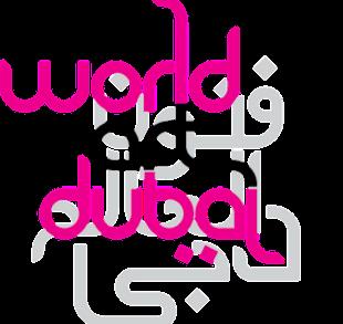 logo_WAD2020_Horizontal_edited.png
