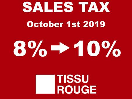 消費税率変更のお知らせ