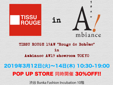 Ambiance AW19 出展のお知らせ
