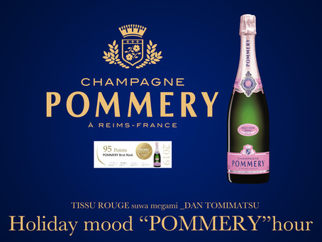 "Vranken Pommery Japan Presents Holiday mood ""POMMERY"" hour 本日開催!"