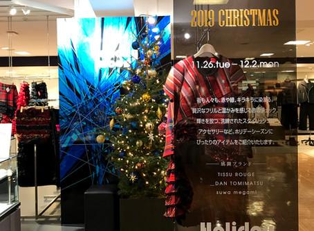 西武渋谷店 POP UP 終了しました