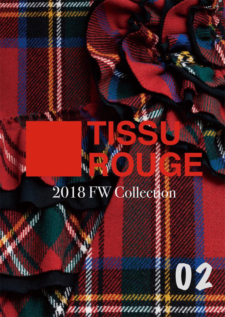 TISSU ROUGE 2018FW LookBook