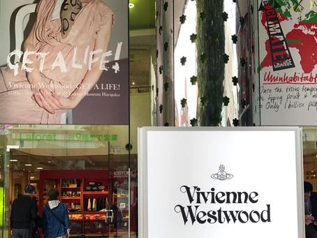 "Vivienne Westwood Exhibition ""GET A LIFE!"""