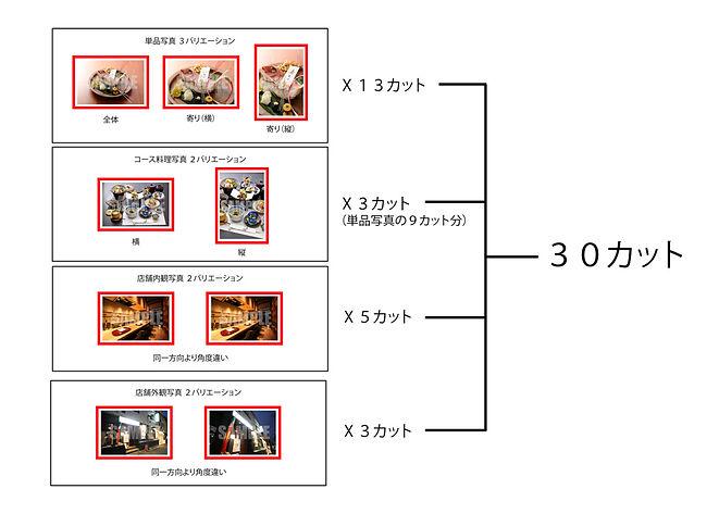 PLAN-B_2.jpg