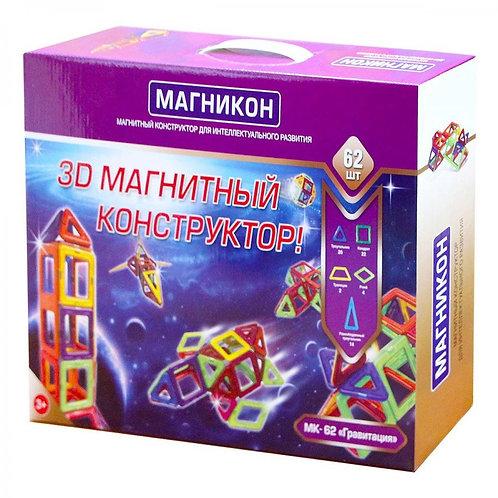 Детский конструктор Магникон МК-62