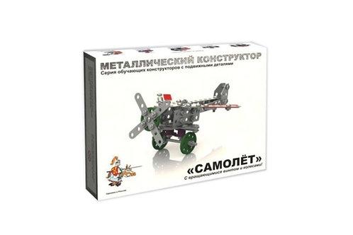 Конструктор металлический -самолет