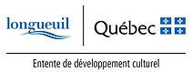 Logo_Entente_culturel_vertical_Coul.jpg