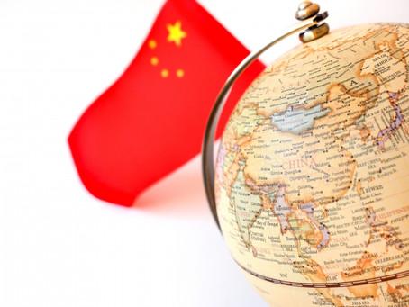 2020/11/08【致知】日本が備えるべき、中国が国際社会に仕掛ける2つの脅威