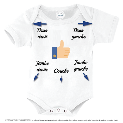 Body bébé imprimé Direction flêches habillage - Pouce J'aime de Facebook